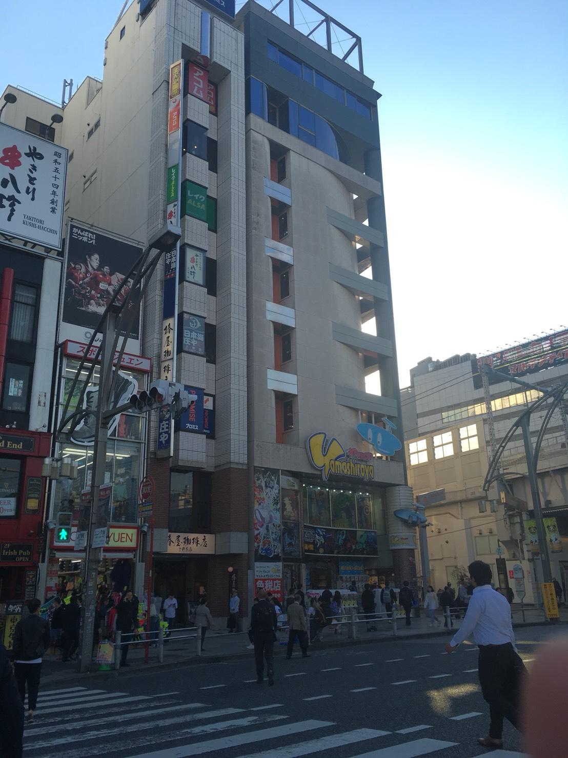 上野駅からみたヤマシロヤ