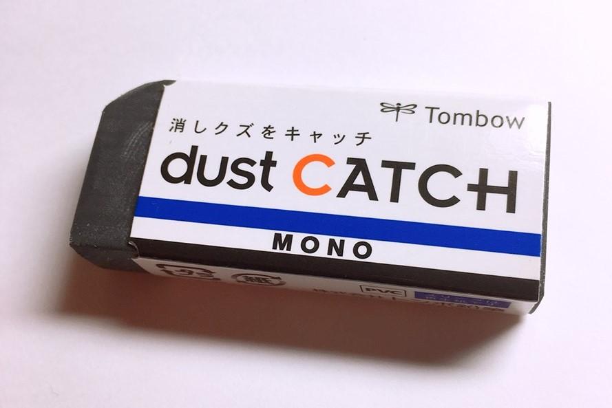dust catch