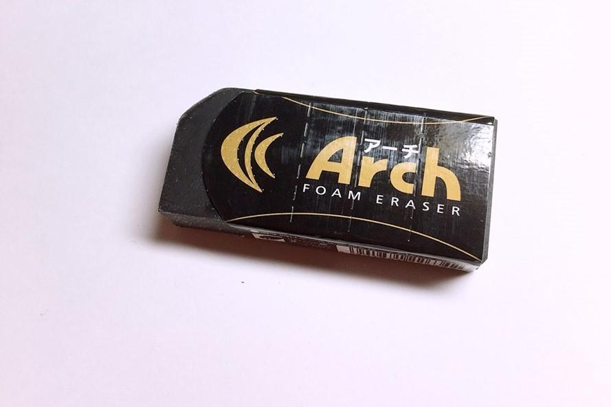 Arch黒