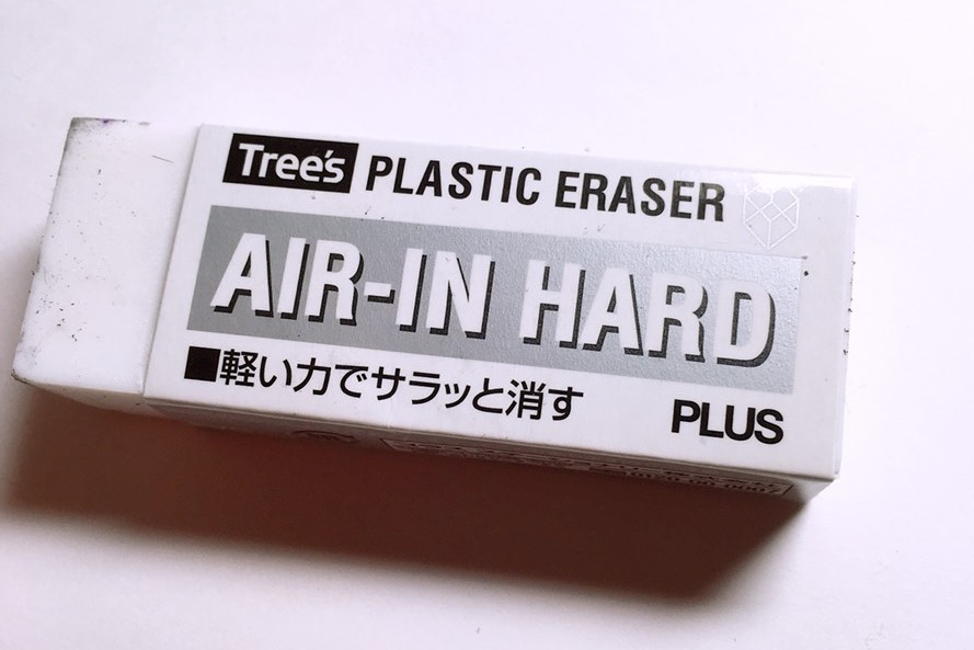 AIR-IN HARD