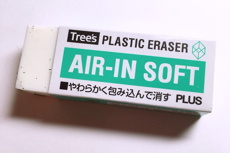 AIR-IN SOFT