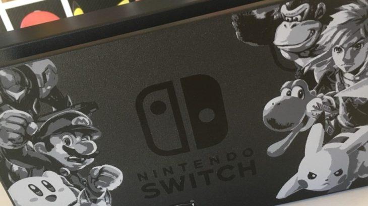 SwitchのスマブラSPを買おうか悩んでるあなたへ