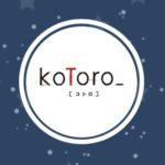 koToro_[コトロ]の攻略法 和希編(ネタバレあり)