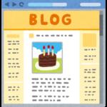 ブログ初めてから2ヶ月経ちました。