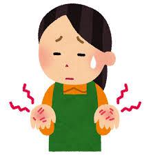 指先の乾燥には絶対コレ。