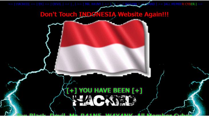 ある日インドネシアからサイト改ざん攻撃(ハッキング)された時の思い出と対策。